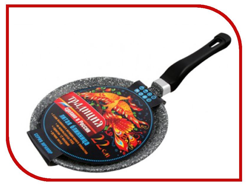 Сковорода Традиция Мрамор 22cm ТМ6221