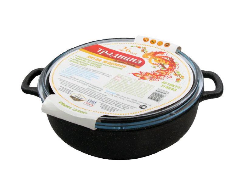Кастрюля-жаровня Традиция Гранит 26cm ТГ9263