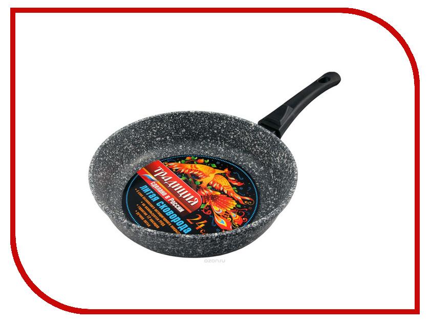 Сковорода Традиция Мрамор 20cm ТМ2205