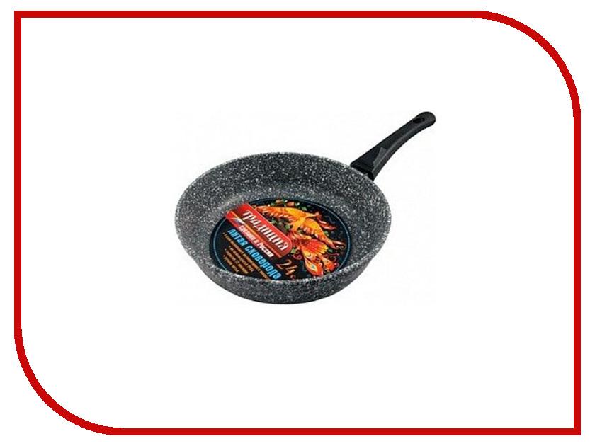 Сковорода Традиция Мрамор 22cm ТМ2225
