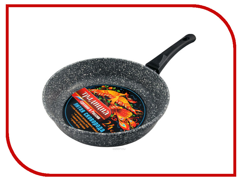 Сковорода Традиция Мрамор 24cm ТМ2245 сковорода традиция мрамор с антипригарным покрытием со съемной ручкой диаметр 24 см тм2245
