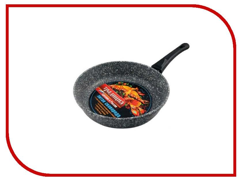 Сковорода Традиция Мрамор 28cm ТМ2285 сковорода d 28 см со съемной ручкой традиция мрамор тм2285