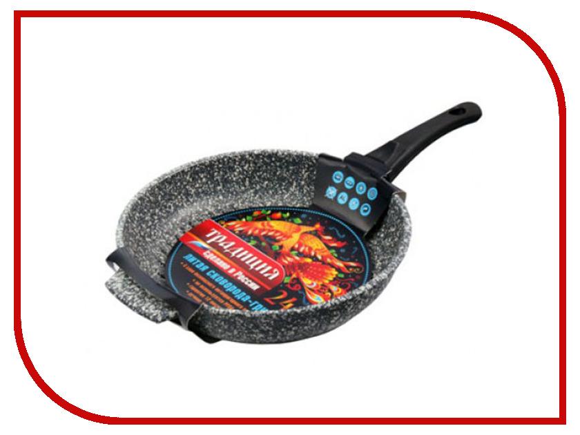 Сковорода Традиция Мрамор 24cm ТМ7245 сковорода pyrex 24cm et24bfx 6 1294219