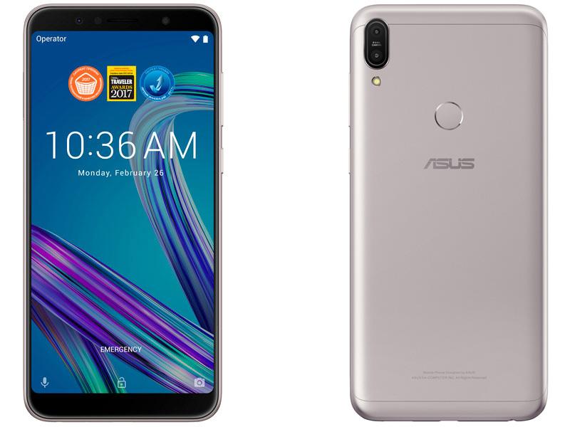 Сотовый телефон ASUS ZenFone Max Pro ZB602KL 3/32GB Silver стоимость