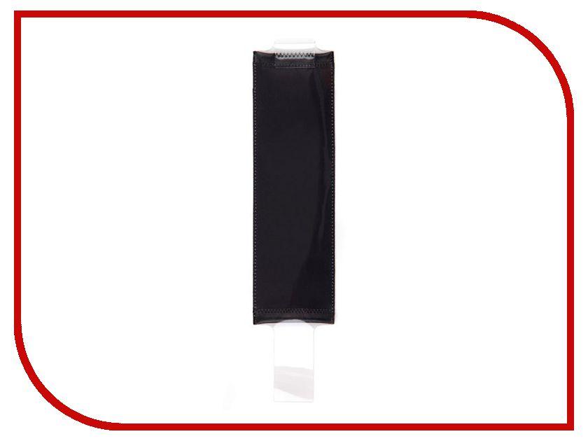 Аксессуар Чехол Holder 230x60mm Black