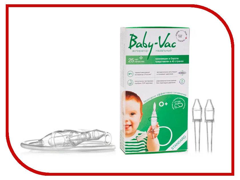 Аспиратор Baby-Vac - назальный
