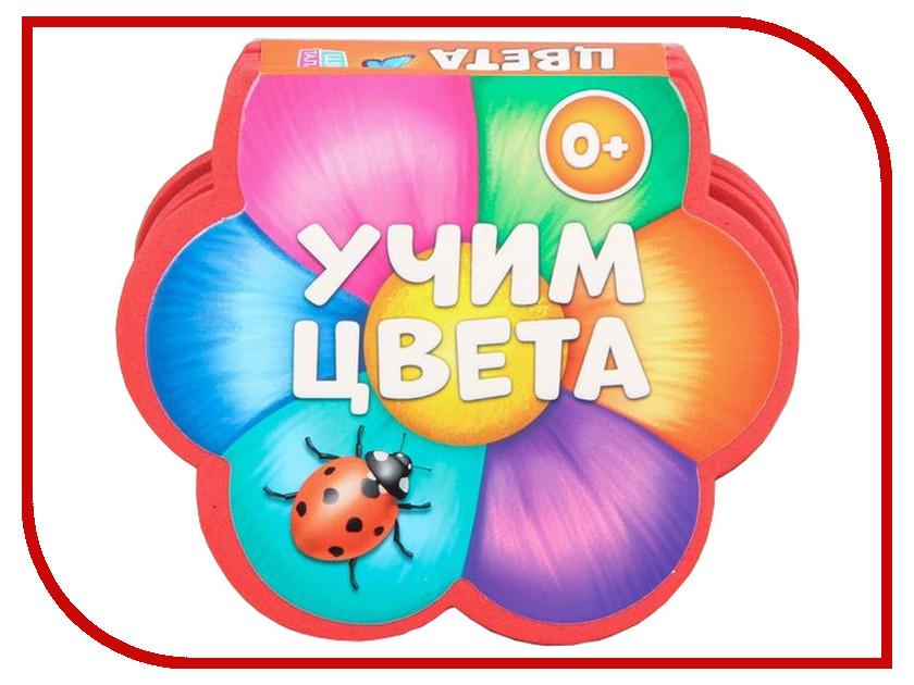 Пособие Буква-ленд EVA Учим цвета 2303621