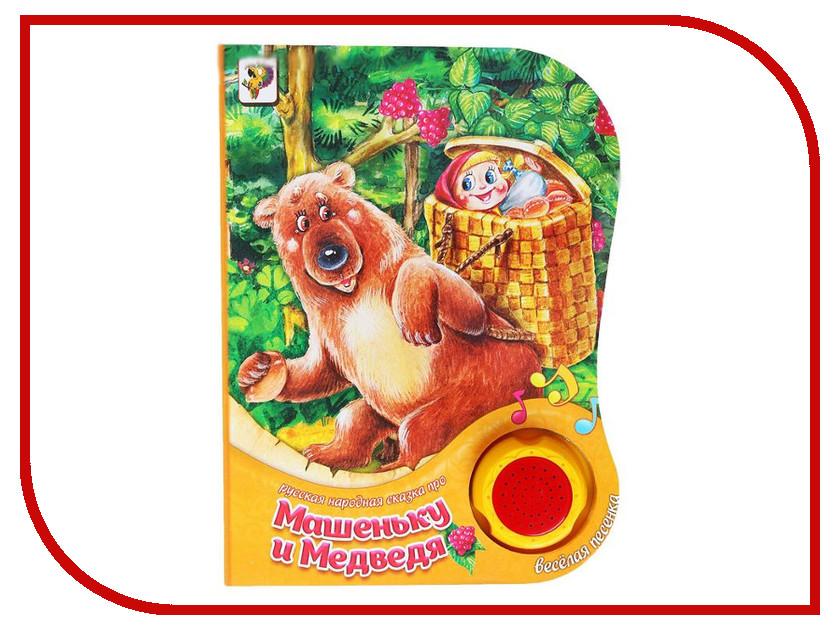 Обучающая книга Буква-ленд Машенька и медведь 1116778