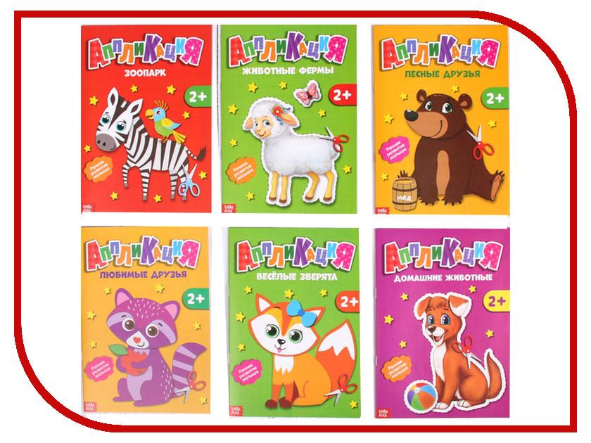 Обучающая книга Буква-ленд A5 Животные, набор 2908698