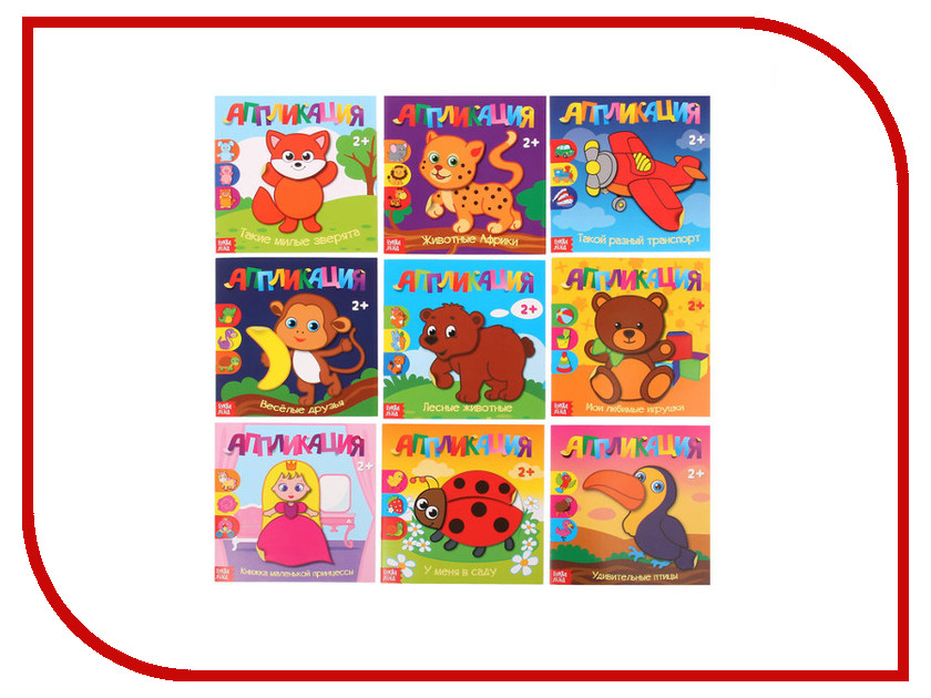 Обучающая книга Буква-ленд Для самых маленьких, набор 3098876