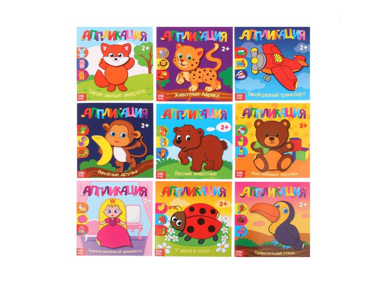 Пособие Книжка-игрушка Буква-ленд Для самых маленьких, набор 3098876
