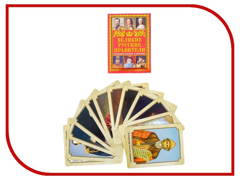 Настольная игра Буква-ленд Великие русские правители 2949153 захаров в н великие правители том 18 императрица всероссийская елизавета петровна