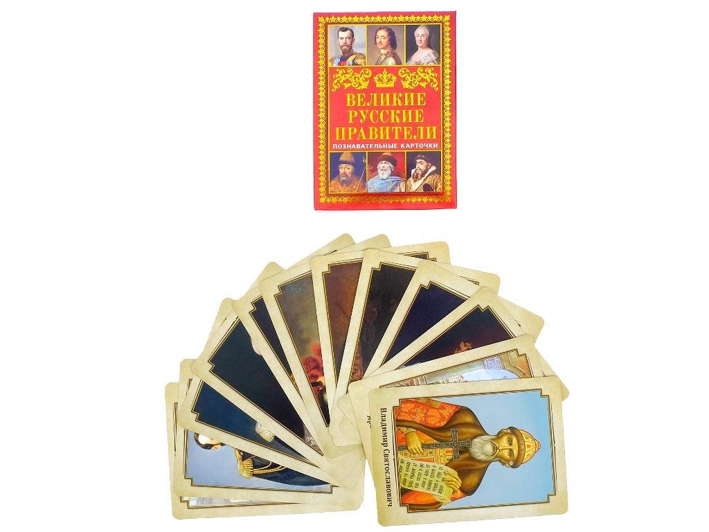 Настольная игра Буква-ленд Великие русские правители 2949153