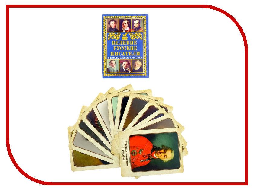 Настольная игра Буква-ленд Великие русские писатели 2949155