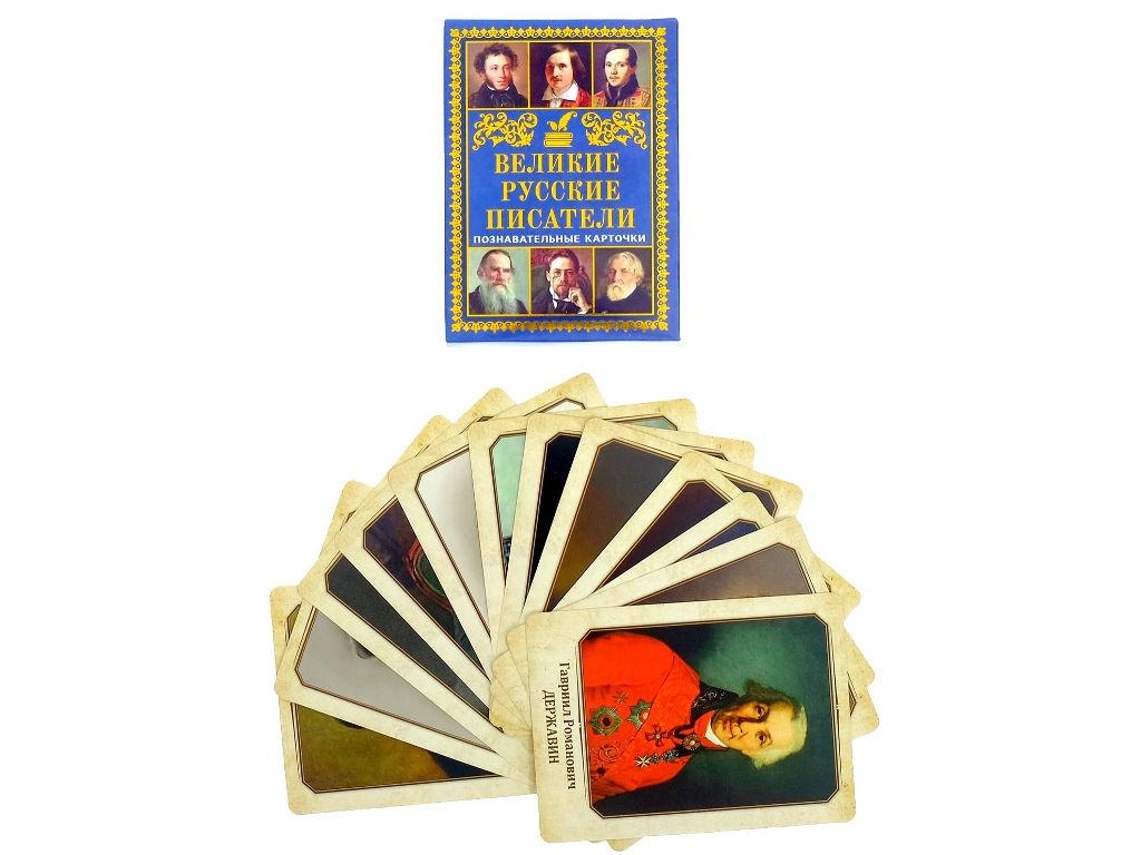 Настольная игра Буква-ленд Великие русские писатели 2949155 все цены