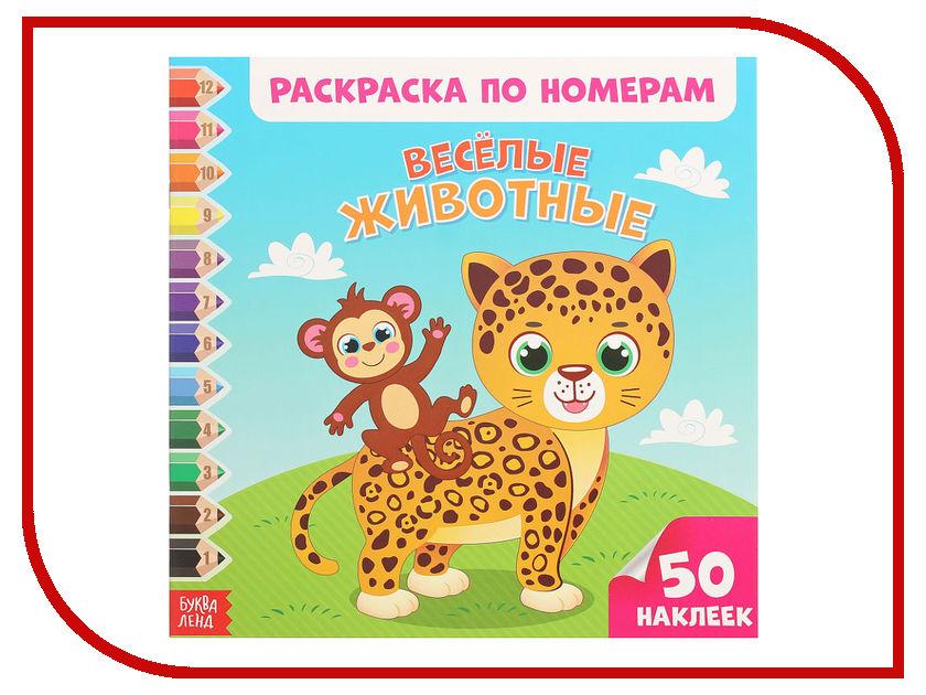 Буква-ленд Животные 2595332 животные