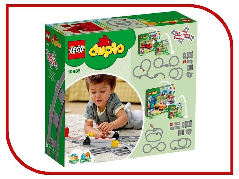 Конструктор Lego Duplo Рельсы и стрелки 10882