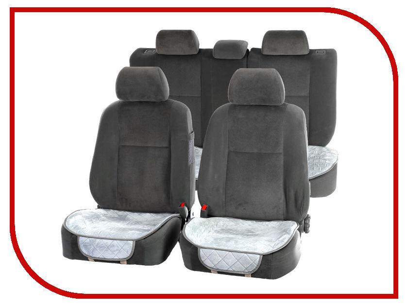 Накидка на сиденья Torso 3шт 50x50x5cm Grey 2629639