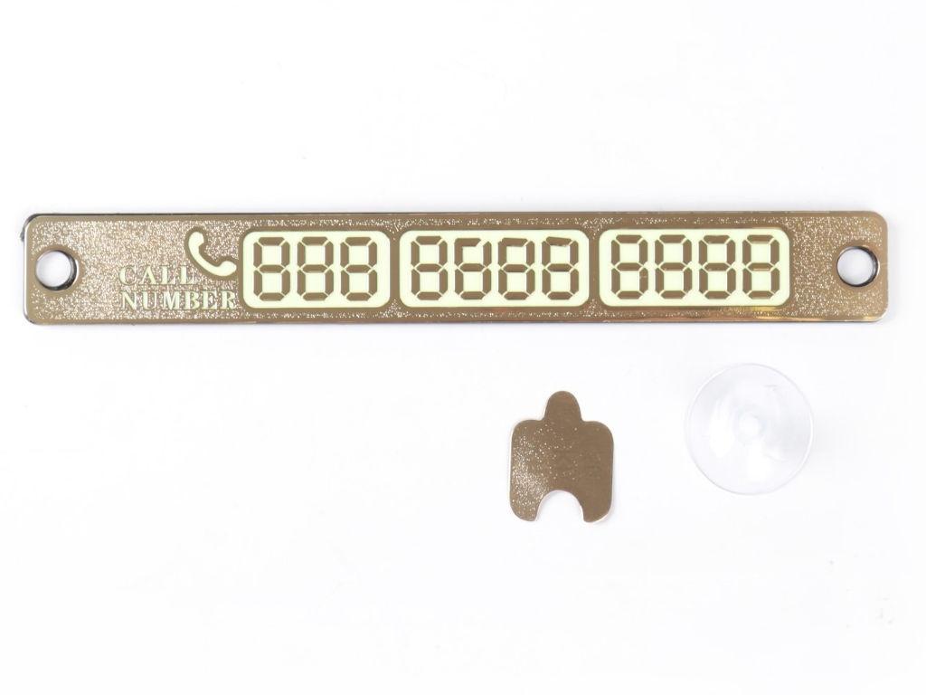 Табличка номера телефона автомобильная Torso Gold 2767895