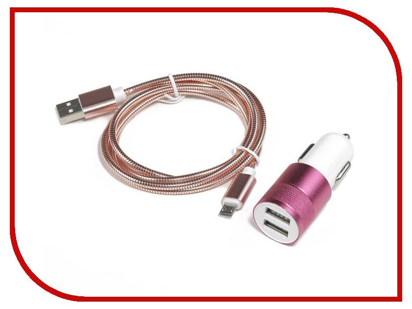 Зарядное устройство СИМА-ЛЕНД 2xUSB Pink + кабель microUSB 3138781 самокат сима ленд troly bq902 pink 892613