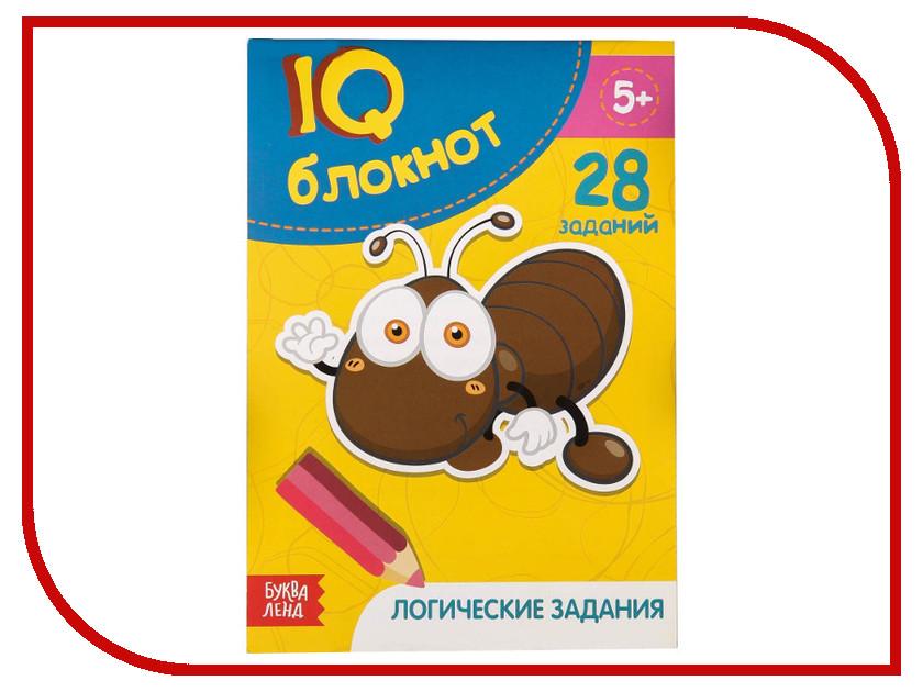Обучающая книга Буква-ленд IQ Логические задания 2599336 логические игрушки