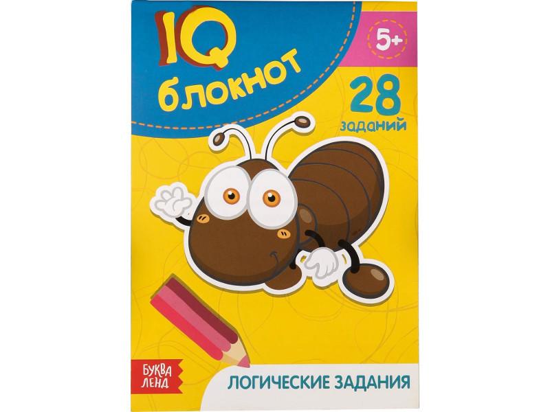 Пособие Книжка-игрушка Буква-ленд IQ Логические задания 2599336