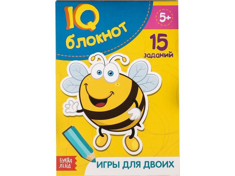 Пособие Книжка-игрушка Буква-ленд IQ Игры для двоих 2599339