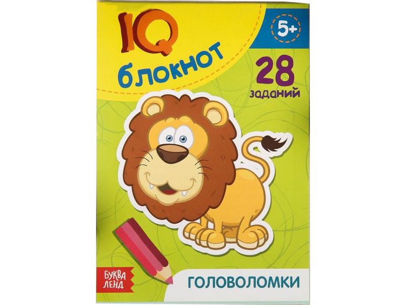 Пособие Книжка-игрушка Буква-ленд IQ Головоломки 2599338