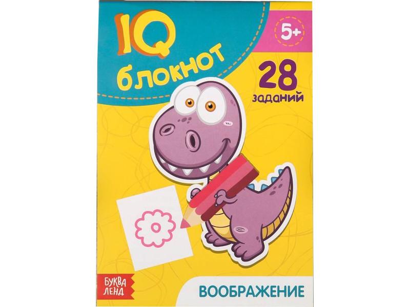 Пособие Книжка-игрушка Буква-ленд IQ Воображение 2599340