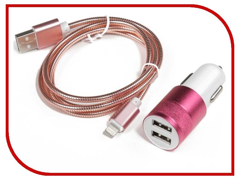 Зарядное устройство СИМА-ЛЕНД 2xUSB Pink + кабель 8pin Lightning 3138777 самокат сима ленд troly bq902 pink 892613