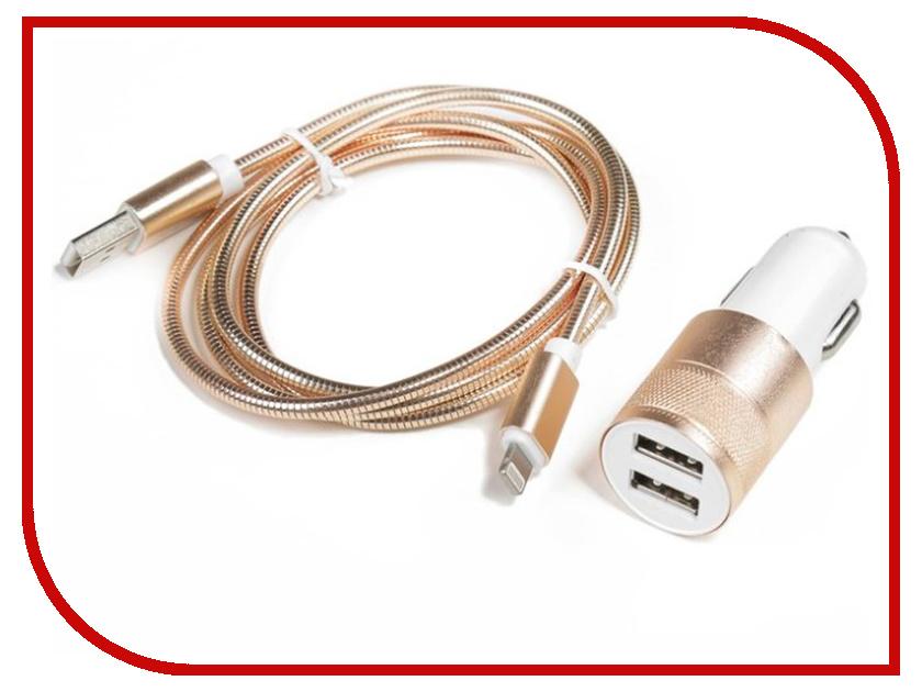 Зарядное устройство СИМА-ЛЕНД 2xUSB Gold + кабель 8pin Lightning 3138775 зарядное устройство budi m8j056e 2xusb 2 4a lightning