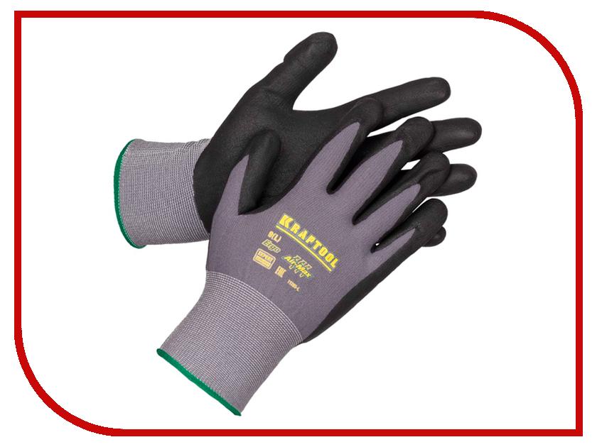 Перчатки Kraftool Expert р.M 11285-M
