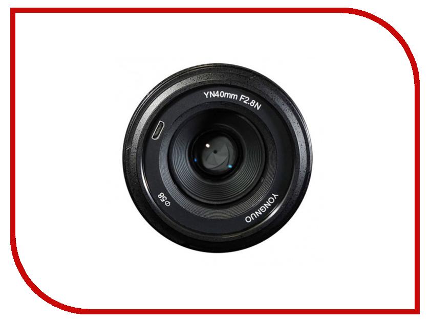 Zakazat.ru: Объектив YongNuo Nikon F AF 40 mm F/2.8