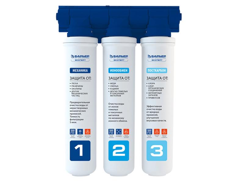 Фильтр для воды Барьер EXPERT Standard с индикатором ресурса фильтр для воды барьер expert ferrum