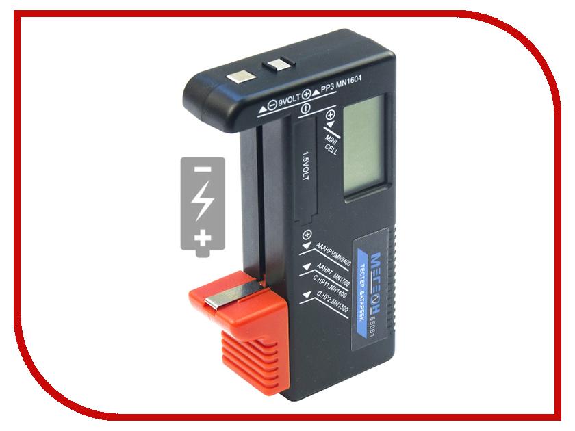 Аксессуар Мегеон для батареек 55061 труборез мегеон 98001