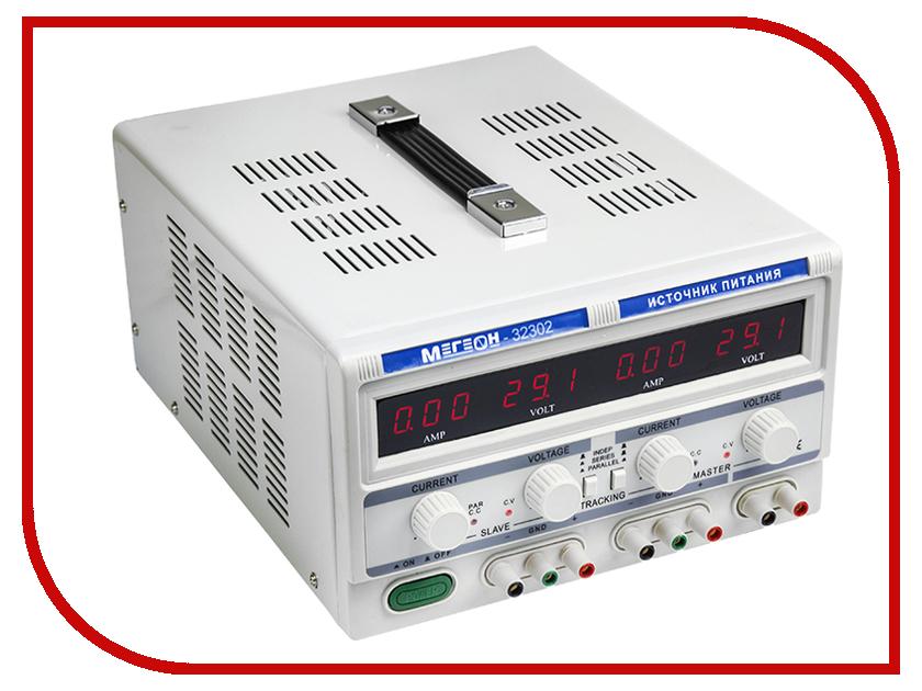 Блок питания Мегеон 32302 пробник для осциллографа мегеон 25100