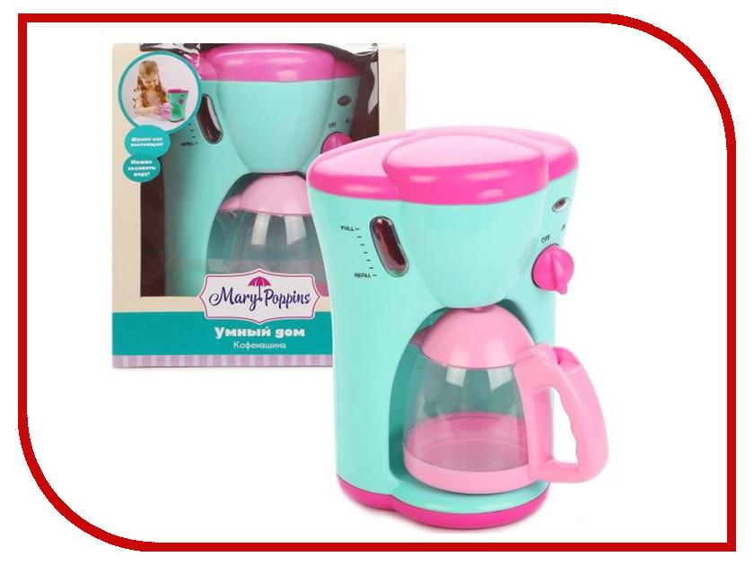 Кофеварка Mary Poppins 453117 игрушка mary poppins вика покорми меня 451101