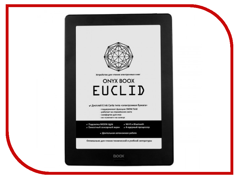 Электронная книга ONYX BOOX Euclid Black jeffree star skin frost™ onyx ice цвет onyx ice variant hex name 737891