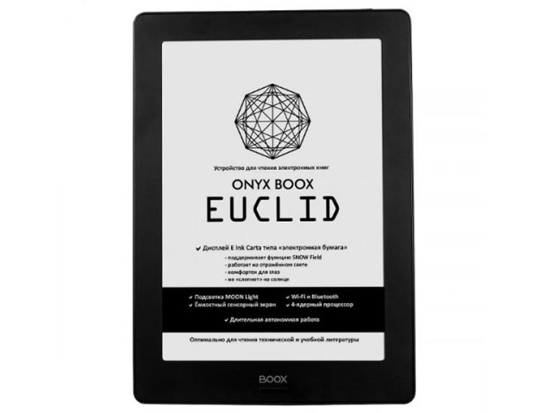 Электронная книга ONYX BOOX Euclid Black все цены