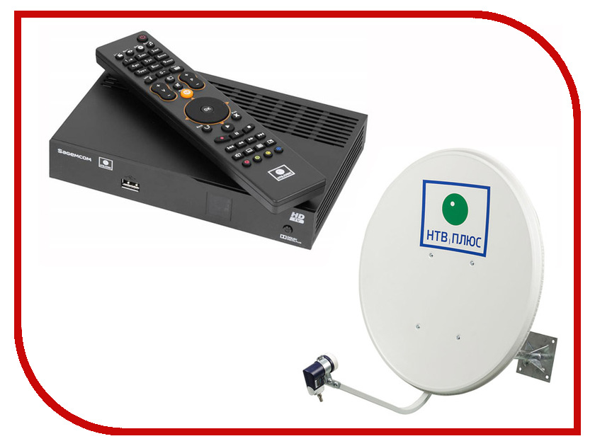 Комплект спутникового телевидения НТВ+ HD Simple 3 Старт с антенной приемник спутникового телевидения 5 openbox z5 hd hd pvr 2 usb gmail google cccam