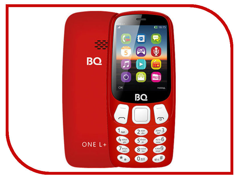 Сотовый телефон BQ BQ-2442 One L Plus Red matte protective pe back case for htc one x s720e red