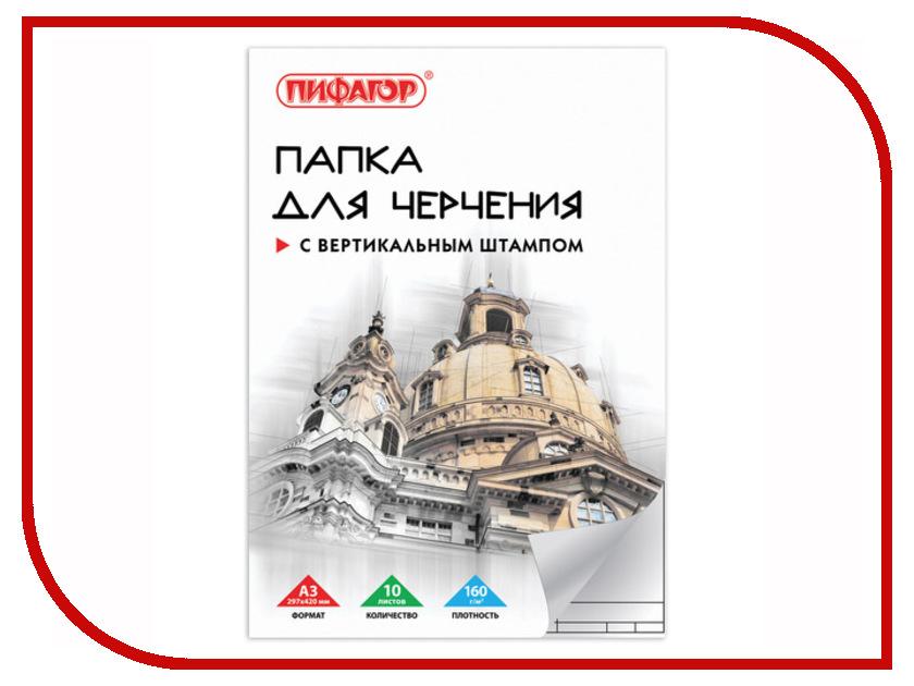 Папка для черчения Пифагор A3 129229 цена 2017