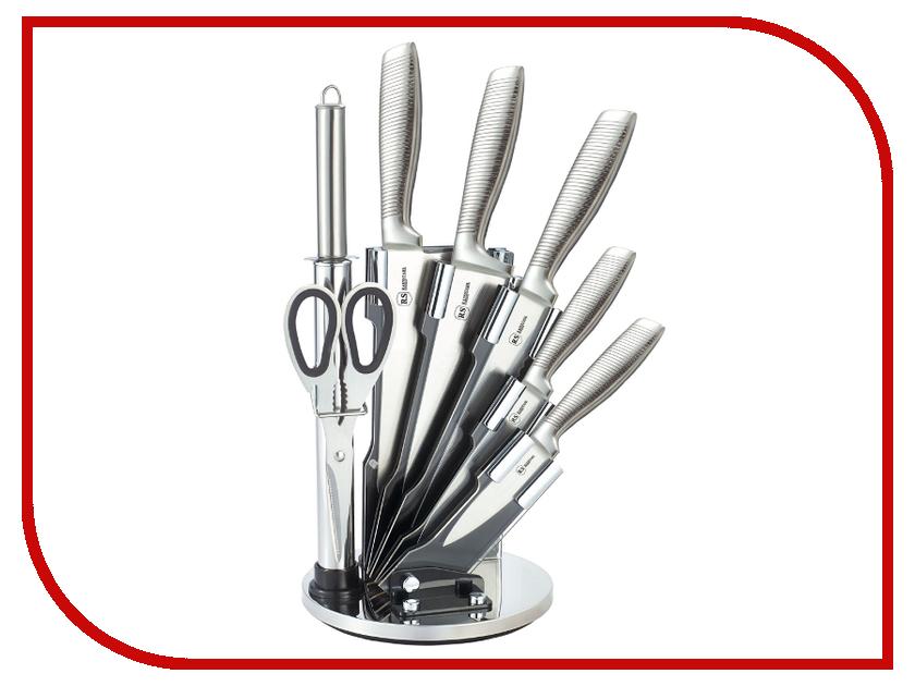 Набор ножей Rainstahl 8008-08RS\KN набор посуды rainstahl 8 предметов 1230 08rs cw mrв