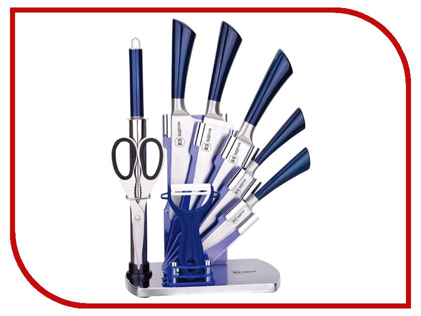 Набор ножей Rainstahl 8005-09RS\KN мармит rainstahl 6012rs fm
