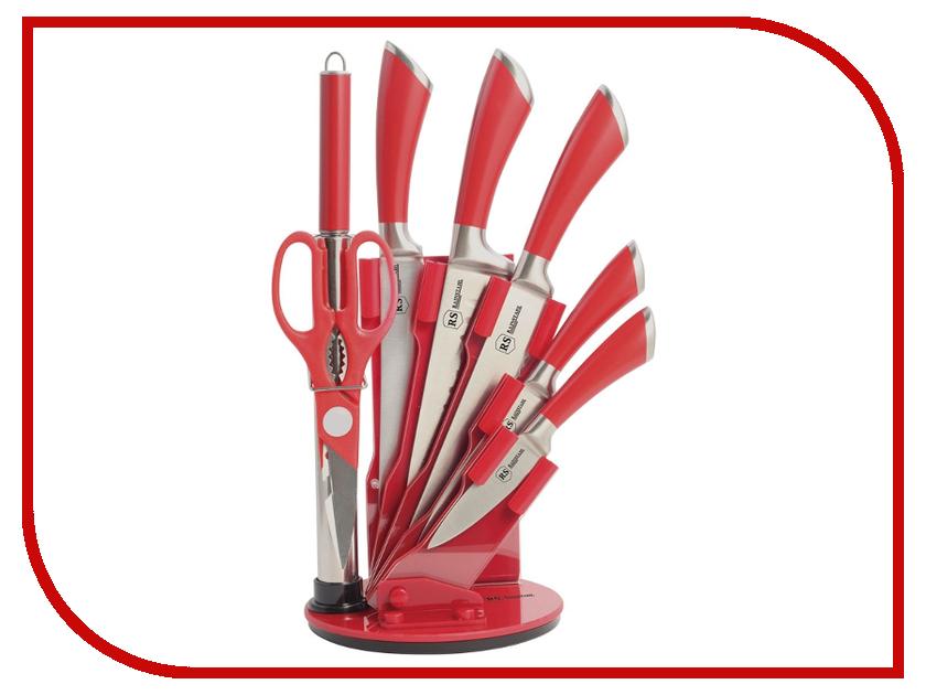 Набор ножей Rainstahl 8002-08RS\KN набор посуды rainstahl 8 предметов 1230 08rs cw mrв