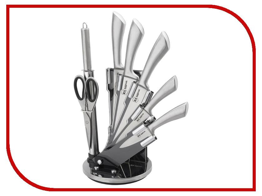 Набор ножей Rainstahl 8000-08RS\KN набор посуды rainstahl 8 предметов 1230 08rs cw mrв