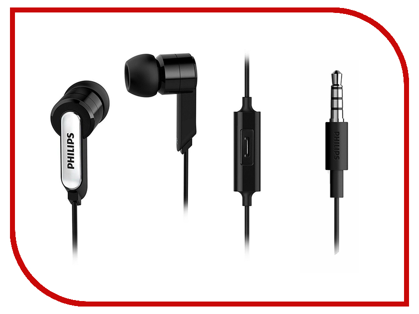 Zakazat.ru: Philips SHE1405 Black