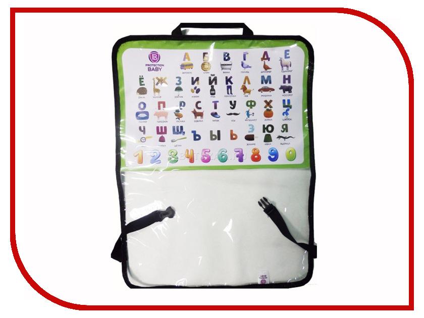 Защитная накидка на спинку автомобильного сиденья ProtectionBaby Азбука PB-010/5 4665299444834