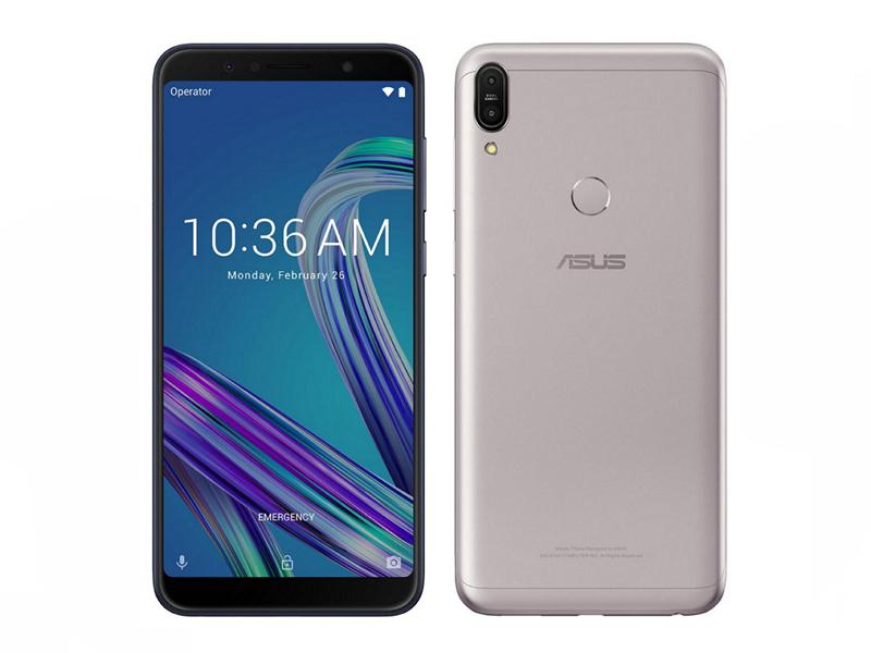 Сотовый телефон ASUS ZenFone Max Pro ZB602KL 4/64GB Silver цена