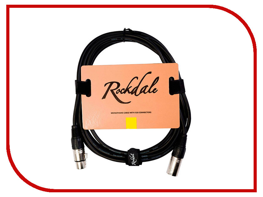 Кабель Rockdale 6.5m MC001.20 rockdale hd4026